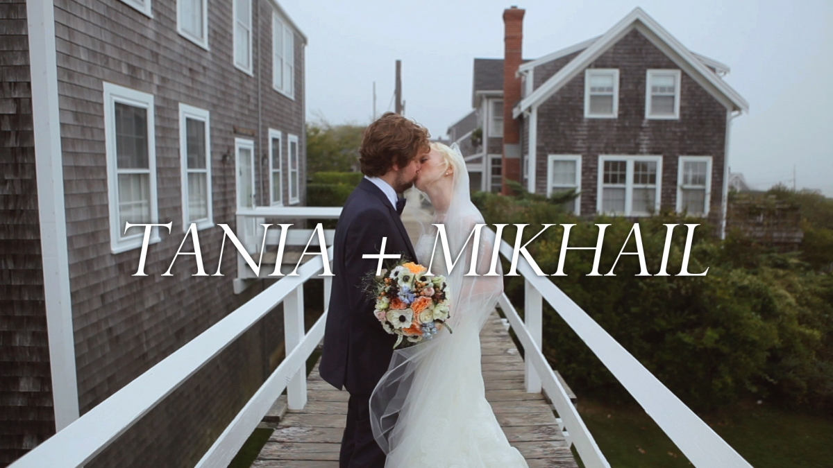 Tania mikhail a wedding at the wauwinet in nantucket for Wedding videographers in ma